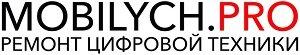 Mobylich.pro - ремонт цифровой техники